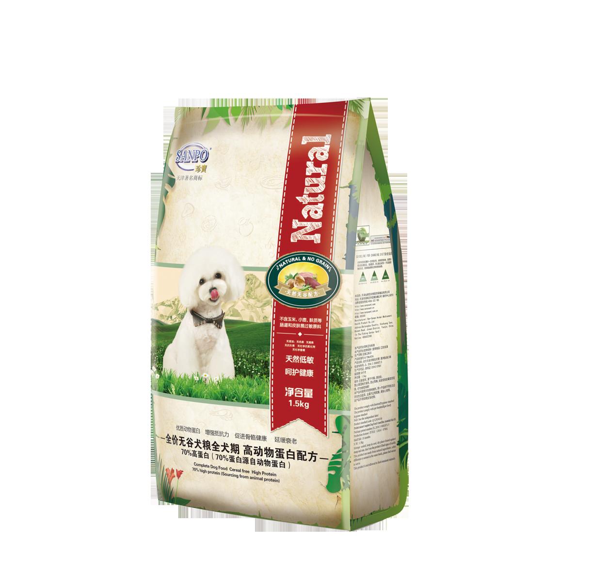 珍宝全价无谷全犬期犬粮 天然无谷狗粮1.5kg 高蛋白