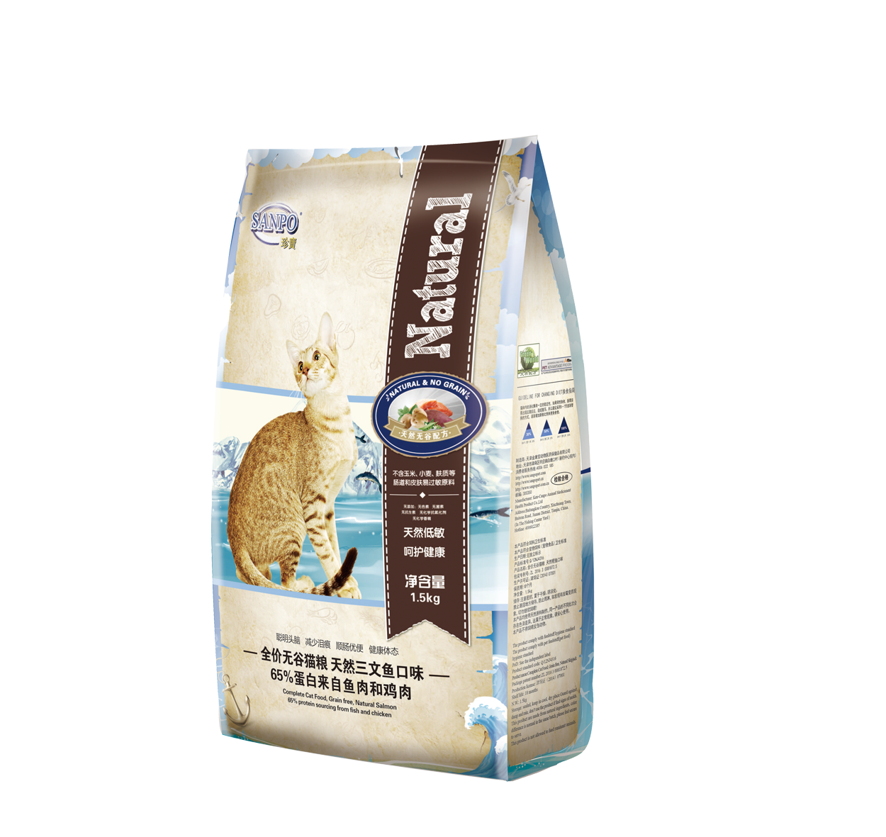 珍宝全价无谷全阶段猫粮 天然无谷猫粮1.5kg 天然三文鱼口味