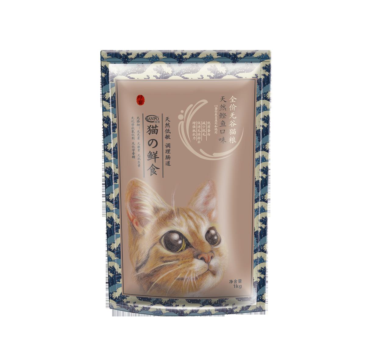 珍宝全价无谷全阶段猫粮 天然猫粮1kg 天然低敏调理肠道猫粮